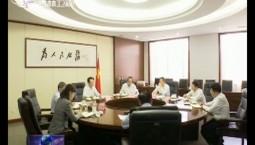 """省政府党组召开""""不忘初心、牢记使命""""专题民主生活会"""