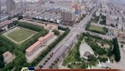 四平市高质量筹备第十二届中国-东北亚博览会参会工作