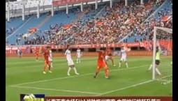 长春亚泰主场5比1战胜梅州客家 中甲排行榜跃升第二