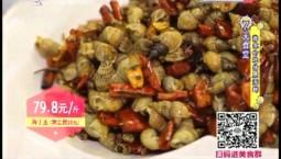 7天食堂|批發價吃優質海鮮_2019-08-02