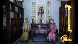 7天游记|玩转查干湖之旅(一)_2019-08-12