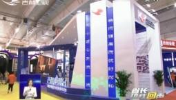 省长热线回声 第十二届中国-东北亚博览会开幕筹备顺利