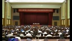 东北亚博览会接待工作会议暨执委会第四次全体会议召开