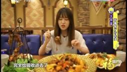 7天食堂|新疆餐厅好味道_2019-07-31