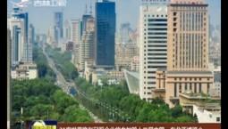 21家世界隐形冠军企业将参加第十二届中国-东北亚博览会
