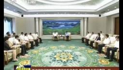 浙江省杭州市党政代表团来吉林省考察 巴音朝鲁会见代表团一行