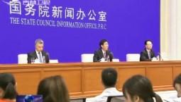 庆祝新中国成立70周年吉林专场新闻发布会在北京举行 境内外媒体聚焦吉林 期待吉林振兴发展再上新台阶