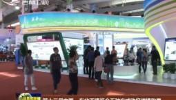 第十二届中国--东北亚博览会五种方式助您便捷购票
