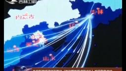 央视新闻频道特别节目《共和国发展成就巡礼》13日聚焦吉林