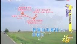 7天游记|启程【西行游记】_2019-08-19