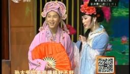 二人转总动员|勇往直前:张立辉 林瑛演绎正戏《杜十娘》