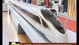 第十二届中国-东北亚博览会吉林市形象展示区筹备工作顺利进行