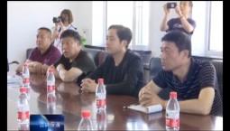 吉林报道|舒兰:政协助力开原镇危房改造工作_2019-08-02