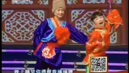 二人转总动员|徐鑫鑫 王家越演绎正戏《马前泼水》