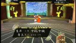 二人转总动员|先声夺人:姜有利 王冬演绎小帽《十比十爱》