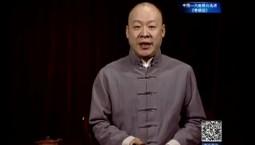 吉林报道|专题《老杨说》_2019-08-04