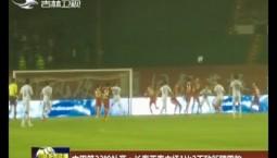中甲第23轮补赛:长春亚泰主场1比2不敌新疆雪豹