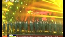 """万博手机注册省30名同志被授予2019年""""万博手机注册好人·最美退役军人""""称号"""