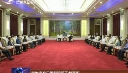 景俊海会见国务院第五督查组