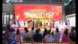"""""""为爱歌唱""""吉林省童声公益慈善演唱会在长春举行"""