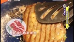 7天食堂 品质牛肉好味道_2019-09-17