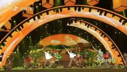 舞蹈《玉米大地》