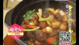 7天食堂|广东一品煲 美味又实惠_2019-09-11