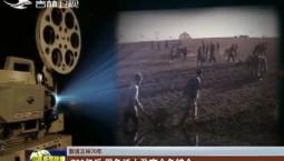 【数说吉林70年】700亿斤 黑色沃土孕育金色粮仓