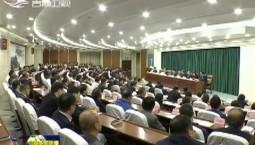 吉林省政府系統第二次廉政工作視頻會議召開