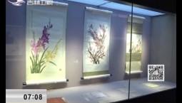 新闻早报|撷彩京华——北京市文物局博物馆联展开幕式在长春博物馆举行