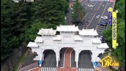 7天游记|集安乡村初体验_2019-09-23
