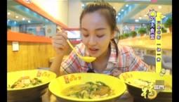 7天食堂|口味创新 一锅一煮_2019-09-09