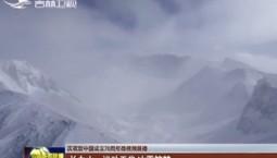 【庆祝新中国成立70周年微视频展播】长白山:运动天堂 冰雪筑梦