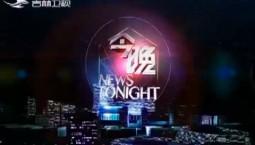 今晚|2019-09-06