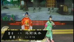 二人转总动员|拿手好戏:刘正 张冬梅演绎正戏《马前泼水》