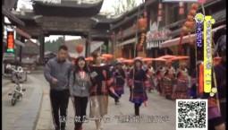 7天游记 开启畅游贵州之旅(二)_2019-09-17