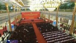 國家勛章和國家榮譽稱號頒授儀式隆重舉行 申亮亮南仁東獲國家榮譽稱號