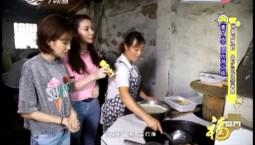 7天游记 安徽桃源村 品乡间传统美味