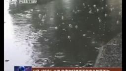 """台风""""玲玲""""来袭  www.yabet19.net省做好暴雨天气安全防范工作"""