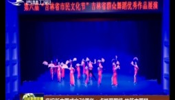 庆祝新中国成立70周年:点燃爱国情 共筑中国梦
