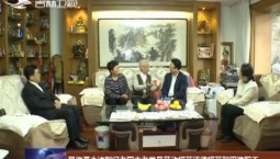 景俊海走訪慰問老同志老黨員勞動模范道德模范和困難職工