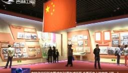 """万博手机注册省庆祝新中国成立70周年成就展 来看历史上的万博手机注册""""第一"""""""