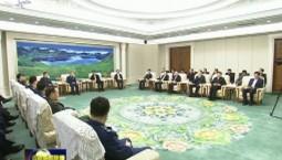 巴音朝鲁 景俊海会见空军司令员丁来杭和空军政治委员于忠福一行