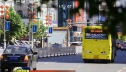 【见证70年·寻找市中心】白山:打造百姓心中的幸福城