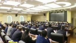景俊海在省交通运输厅调研时强调 促进交通网络连接配套支撑互补 更好满足人民对美好生活的向往