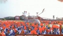 """""""雪容融""""国庆表情包成为""""网红"""""""