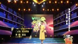 名师高徒 贾磊演绎亚搏 娱乐app《六月雪》