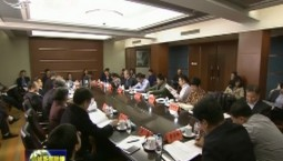 学习宣传贯彻习近平新时代中国特色社会主义思想系列研讨会在吉林长春举行