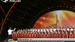 """【金秋吉林 欢乐在""""吉""""】庆祝新中国成立70周年 各地群众深情告白祖国"""