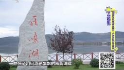7天游记|吉林省乡村休闲之旅·雁鸣湖镇小山村_2019-10-29